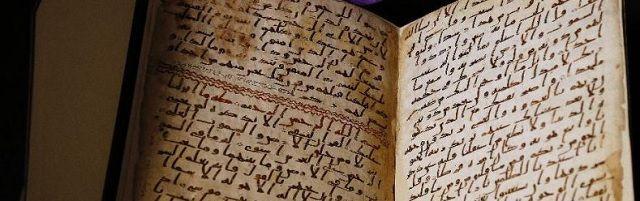 Koran ontdekt die ouder is dan profeet Mohammed: Vondst kan geschiedenis islam herschrijven - http://www.ninefornews.nl/koran-ontdekt-die-ouder-is-dan-profeet-mohammed-vondst-kan-geschiedenis-islam-herschrijven/