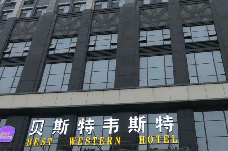 Yantai Best Western Hotel Yantai China, Asia Set in a prime location of Yantai, Best Western Hotel Yantai puts everything the city has to offer just outside your doorstep. The hotel offers a high standard of service and amenities to suit the individual needs of all travelers. Service-minded staff will welcome and guide you at the Best Western Hotel Yantai. Guestrooms are fitted with all the amenities you need for a good night's sleep. In some of the rooms, guests can find tele...