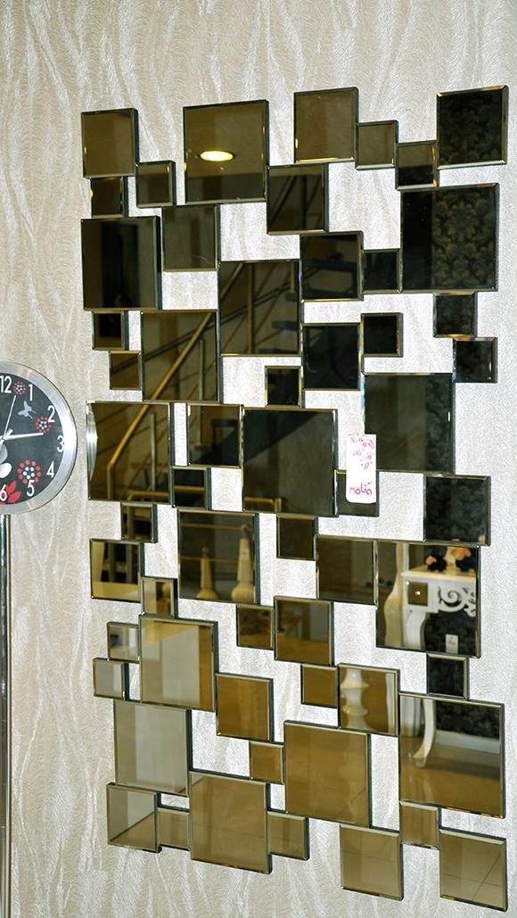 Original Mirror Design