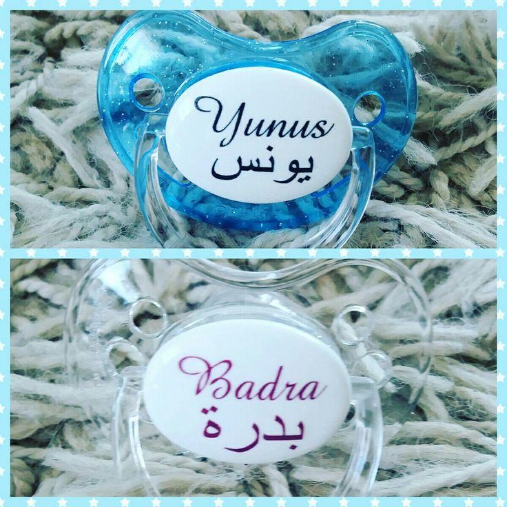 Tétine bébé personnalisée prénom arabe
