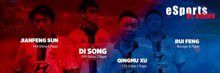 Olympique Lyonnais cria uma equipe de eSports na China