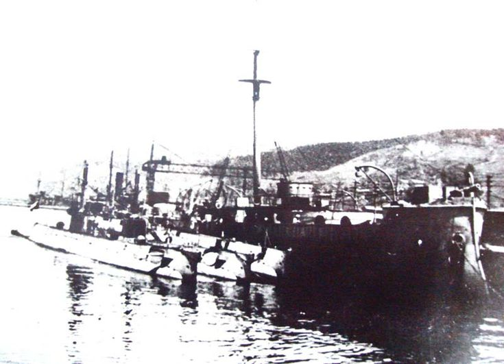 RAZONYFUERZA - Buque Madre de Submarinos - Armada de Chile