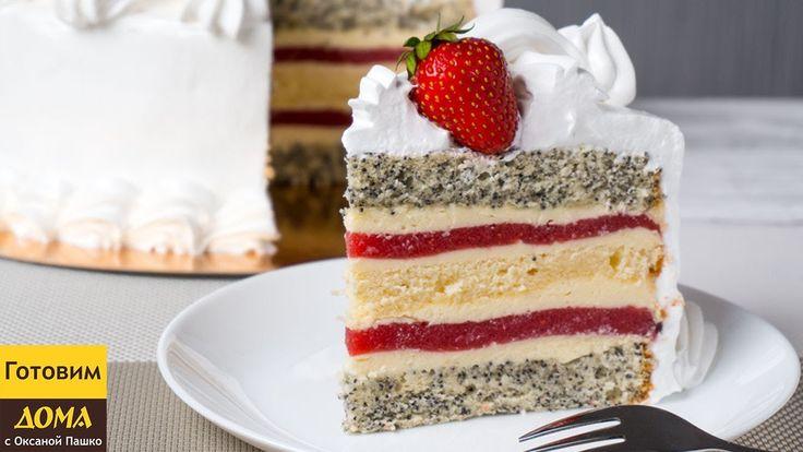Торт Клубничный поцелуй. Бисквитный торт с клубникой. Заварной крем. Белковый крем ✧ ГОТОВИМ ДОМА - YouTube