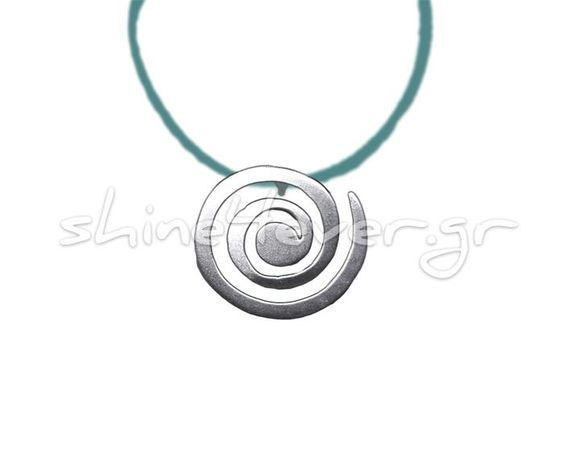A unique pendant in the shape of a spiral made of silver. The pendant is offered with a blue natural rubber cord. By Shine4ever.gr