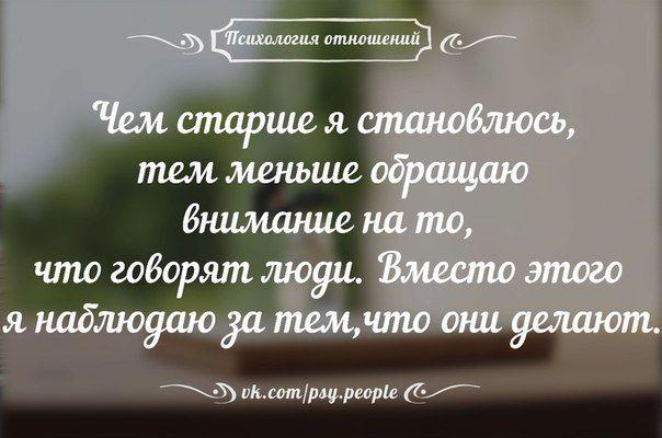 психология отношений: 20 тыс изображений найдено в Яндекс.Картинках