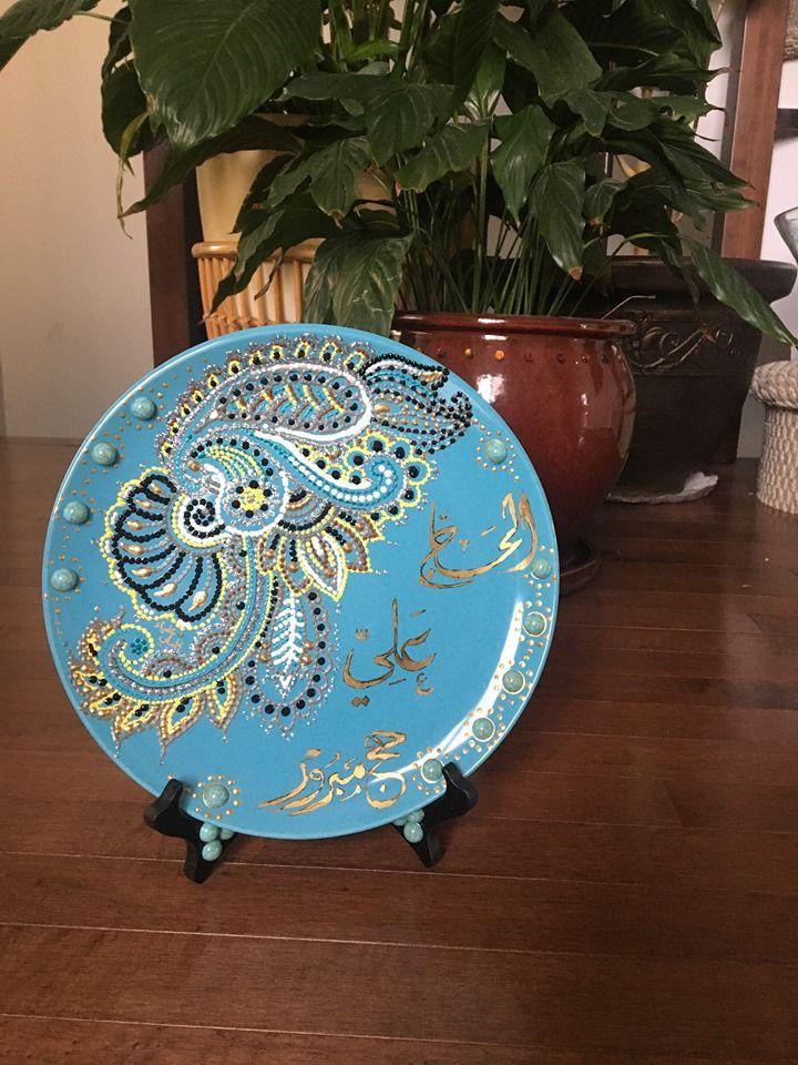 رسم زخارف على الصحون Glass Painting Projects To Try Decorative Plates
