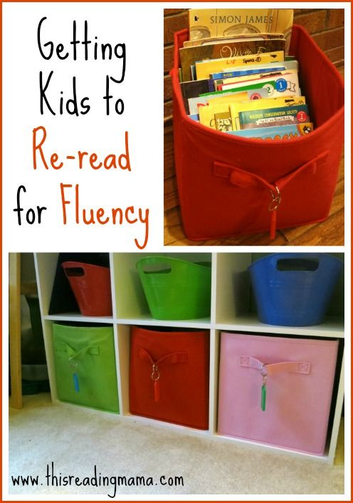 Getting Kids to Re-read for Fluency {free printable included} | This Reading Mama