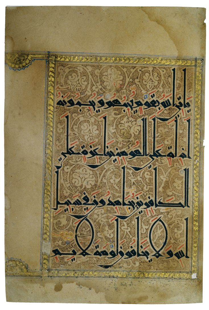 A LARGE AND FINELY ILLUMINATED QUR'AN FOLIO IN EASTERN KUFIC SCRIPT ON PAPER, PERSIA OR CENTRAL ASIA, CIRCA 1075-1125 | Lot | Sotheby's
