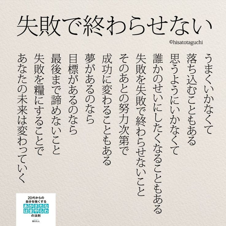タグチヒサト(@taguchi_h)さん | Twitter  /  失敗してだめになったと思い、放ったらかしにしといたら、いつの間にか固まってて上手くいった…とか、ノーベル賞クラスの話にも結構あります。