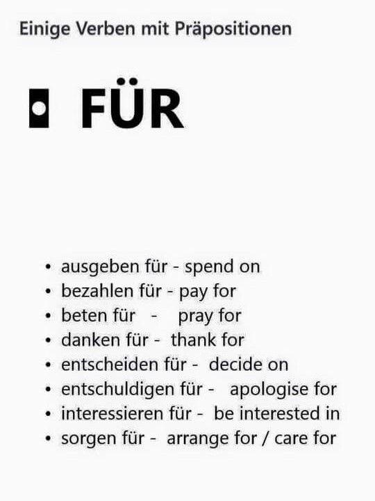 Немецкий язык   VK