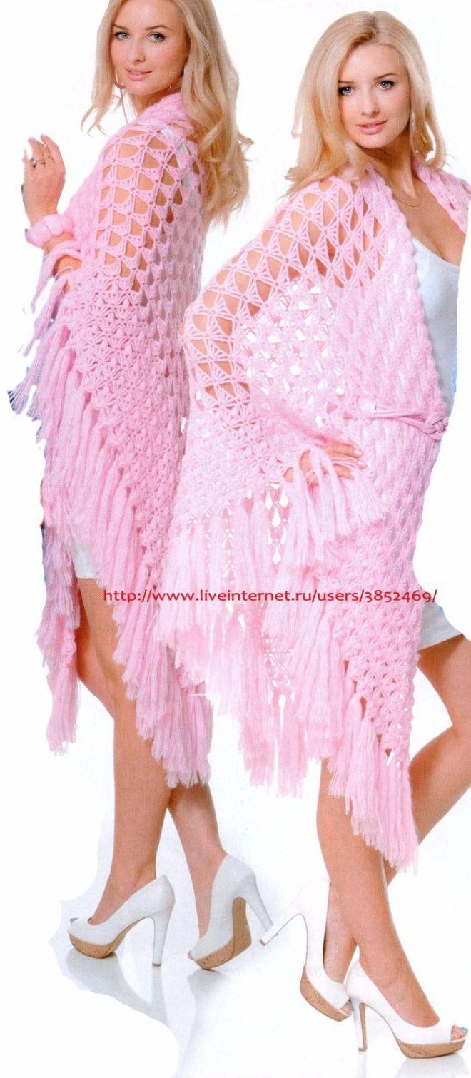 Розовая шаль из Журнала Мод