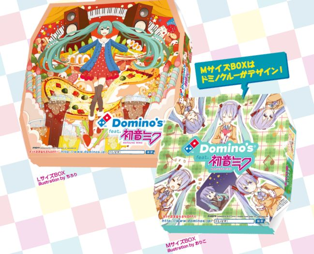 Last week we mentioned a new augmented reality iPhone app from Domino's Japan featuring virtual pop star Hatsune Miku. The app overlays a virtual song and dance performance right on top of yo…