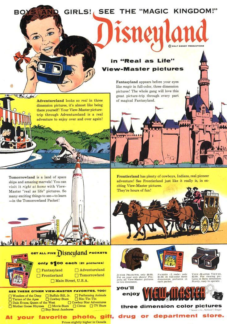 Vintage Disney Parks — gameraboy: 1955 ad for the Disneyland...