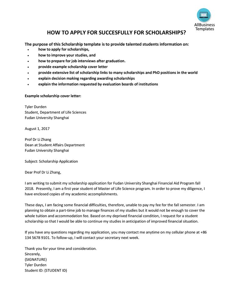 Cover Letter How To Apply Successfully For Scholarships In