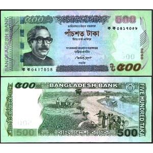 BANGLADESH 500 Taka 2011