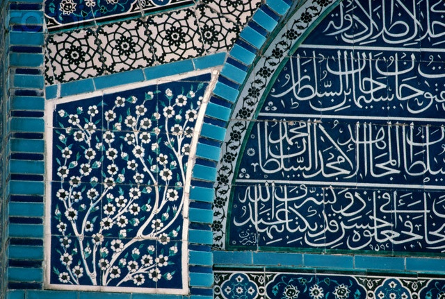 A detail of the tile design at the Dome of the Rock in Jerusalem ... from corbisimages.com