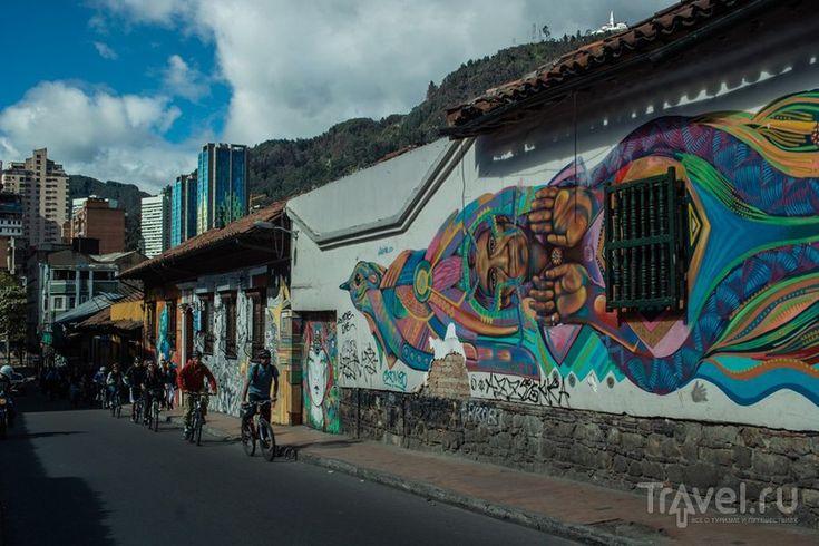 Богота, Колумбия: про Искусство