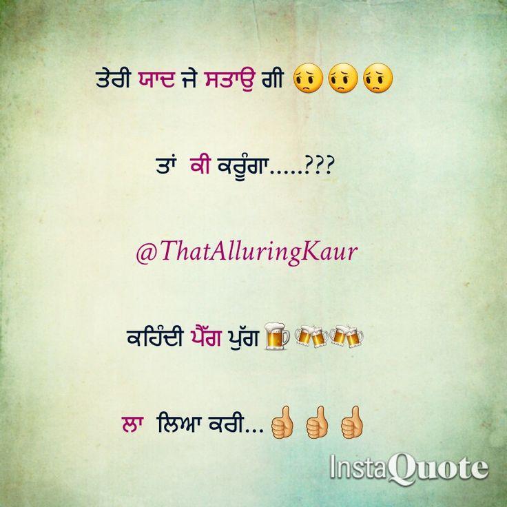25+ best Punjabi Quotes on Pinterest Missing u, Punjabi love quotes ...