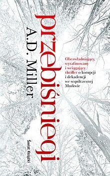 Galeria - http://www.rudzienko.pl/galeria/
