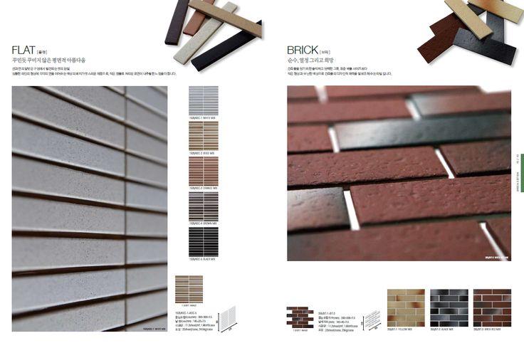 INAX - flat, brick