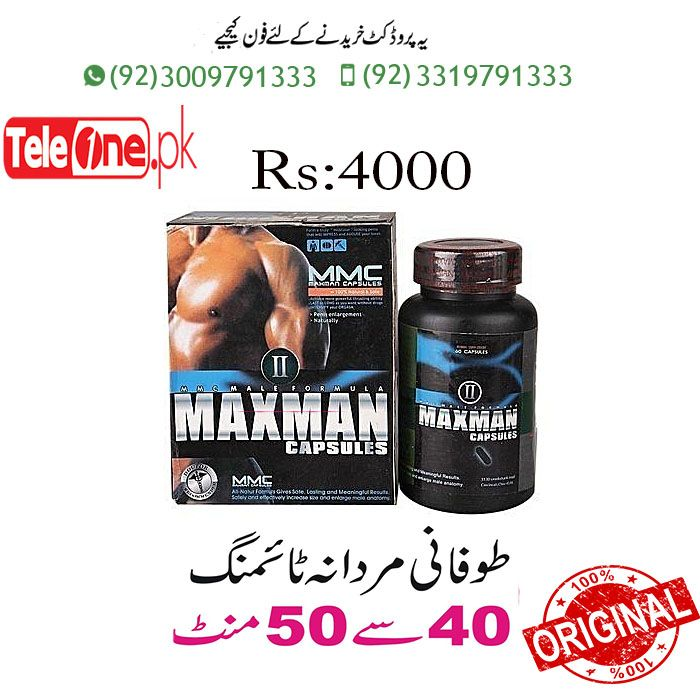 Maxman 60 Capsules For Men Price In Pakista Rs 2000 200 Delivery