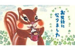くるみクッキー【西光亭】