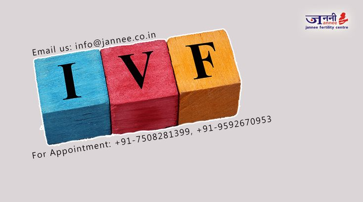 Success rate of #IVF varies from patient to #patient as it depends on following factors:  --    Age of the woman --    Success or failure rate of #fertilization and cleavage in IVF --    Number of mature eggs retrieved --    Total number of eggs transferred --    Actual causes of #infertility  For more information Visit us....