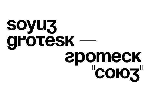 Font News | TYPECACHE.COM