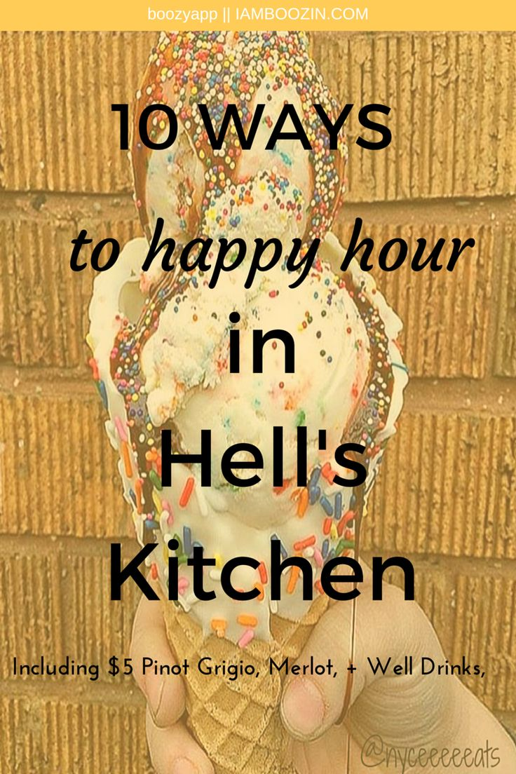 10 WAYS to happy hour in Hell's Kitchen | Including where to find $5 Pinot Grigio, Merlot, + Well Drinks