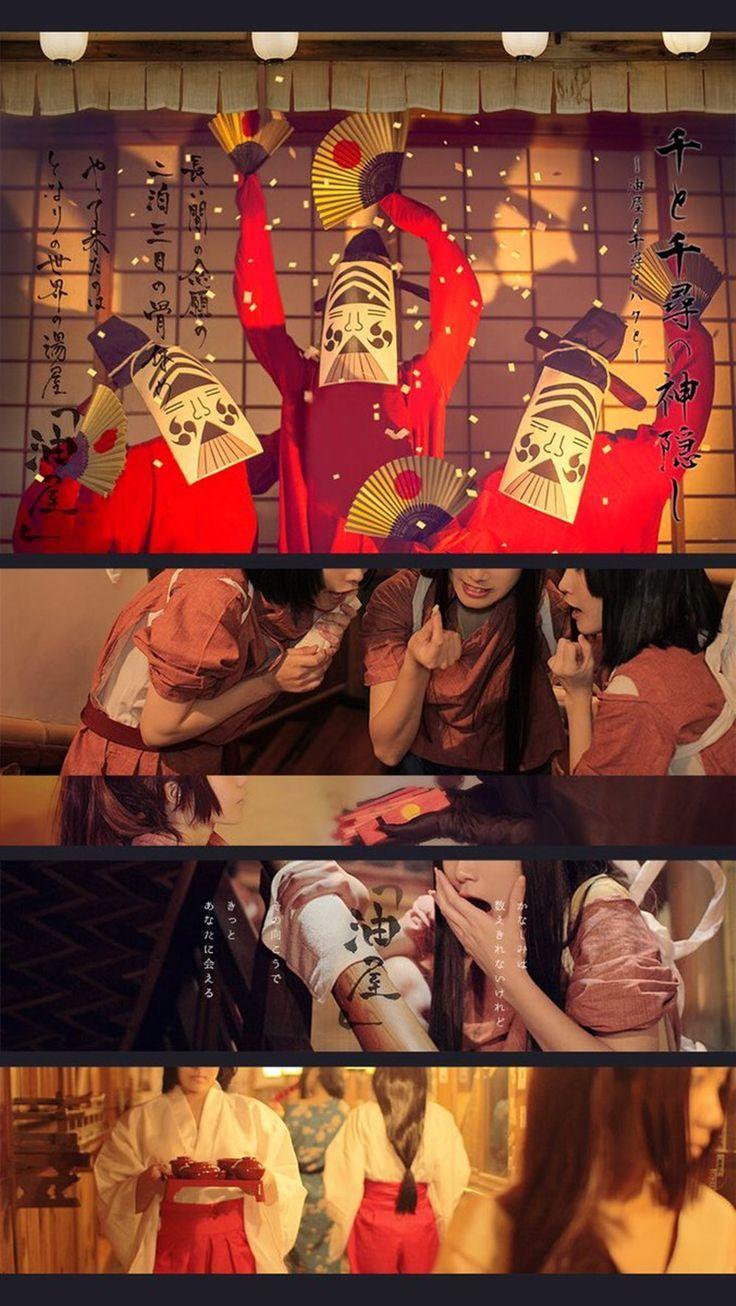 完全再現 原作ファンも唸ること間違いなしの実写 千と千尋の神隠し がスゴイ ジブリ イラスト 宮崎駿 スタジオジブリ