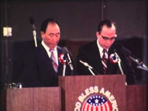 Sun Myung Moon: God Bless America Festival (1976) Rare Complete Bicentennial Documentary - YouTube