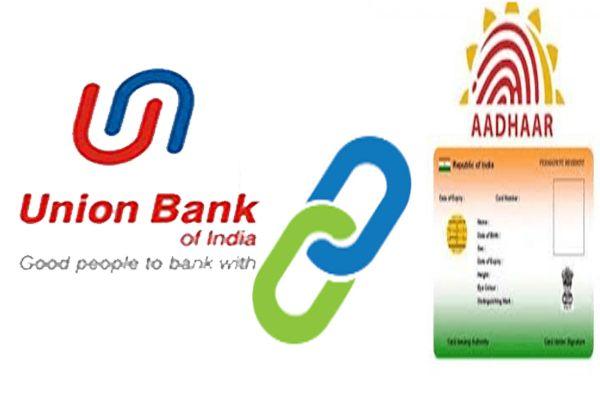 How to Link Aadhaar Card with Union Bank of India Online & Offline?