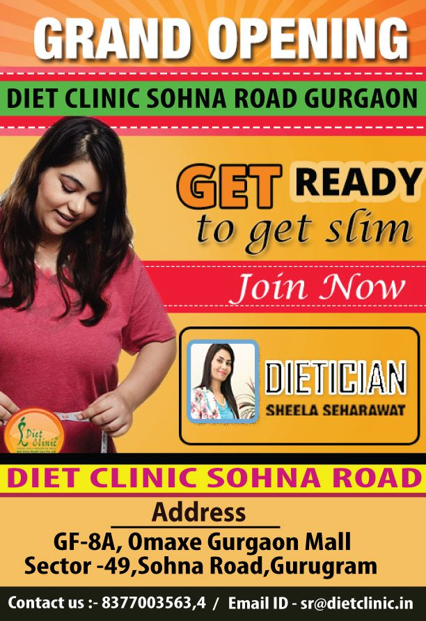 Weight loss clinic opening in sohna road gurgaon