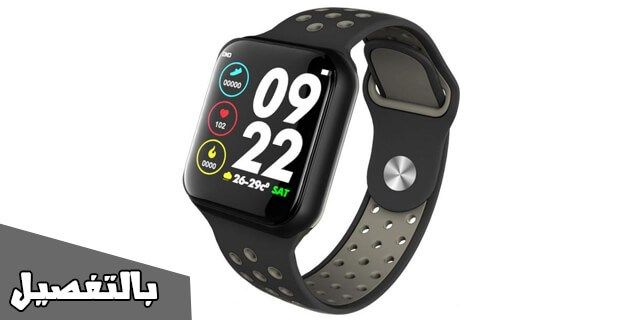 اسعار الساعات الذكية في مصر 2020 جميع الأنواع بالمواصفات بالتفصيل Wearable