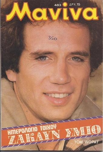 TOM WOPAT - CHARLIE'S ANGELS - GREEK - MANINA Magazine - 1981 - No.483 | eBay