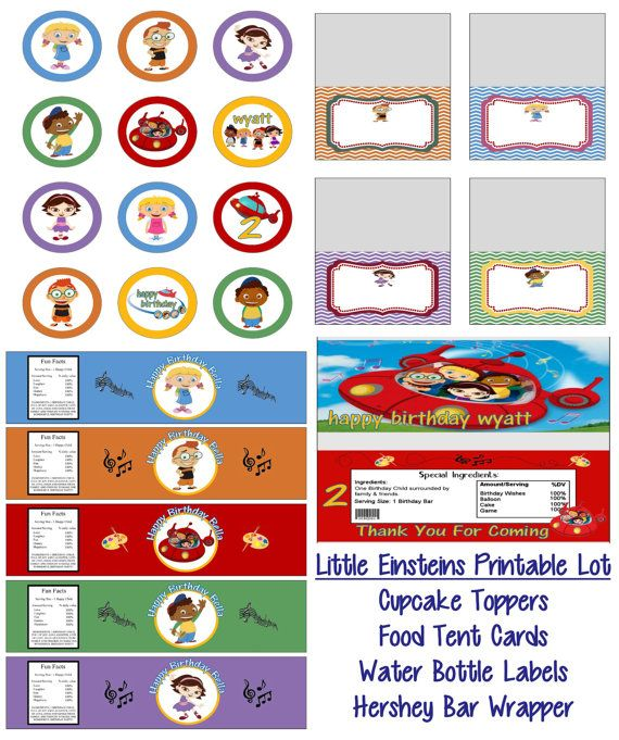 Disney Little Einsteins Birthday Party Printable Lot Package Favors and More on Etsy, $15.00