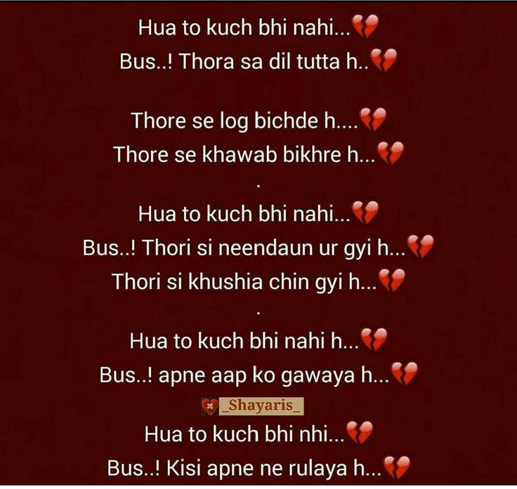 Huva tho kuch bhi nahi
