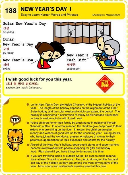 Learn Korean with KoreanClass101.com - YouTube