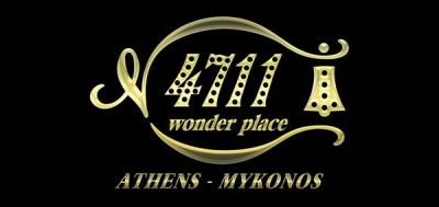 4711 ATHENS - ΔΙΟΝΥΣΗΣ ΣΧΟΙΝΑΣ http://www.glentzes.com/stages/4711-athens-dionysis-sxoinas