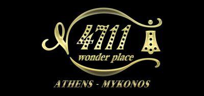 4711 ATHENS - ΔΙΟΝΥΣΗΣ ΣΧΟΙΝΑΣ http://www.glentzes.com/stages/4711-athens-dionysis-sxoinas