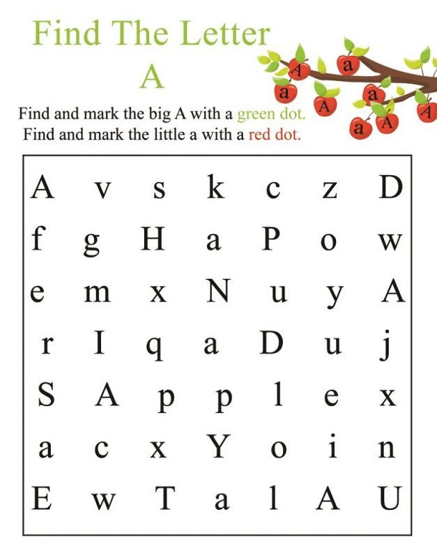 Find The Letter Worksheets: finding letter a worksheets yahoo image search results ,