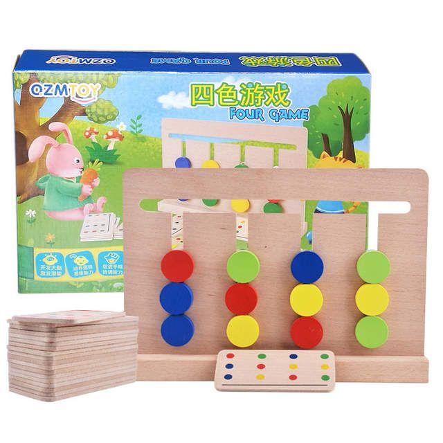 Brinquedo Do Bebe Montessori Quatro Cores Jogo Cor Correspondencia Para Educacao Infantil Pre Escolar Formacao Jogos De Cores Numeros Para Criancas Pre Escola