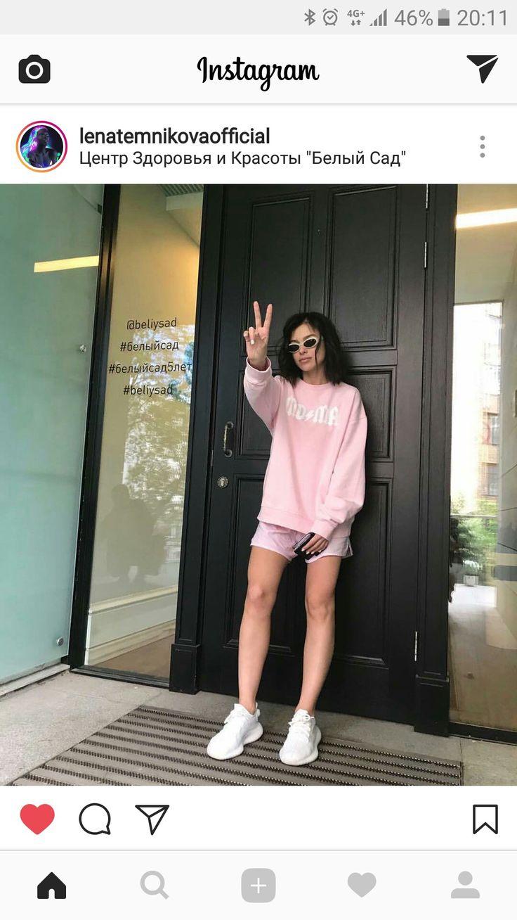 Розовый свитшот с шортами