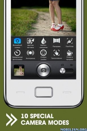 ProCam Pro v1.4Requirements: 4.0 +Overview: ** Shoot • 2 camera modes: Panorama, Time Lapse • Tons of FX with live preview before capture• Fast shooting: one second for photo capture and FX applying ** Edit• Basic adjustments: Rotate, Flip, Crop,...