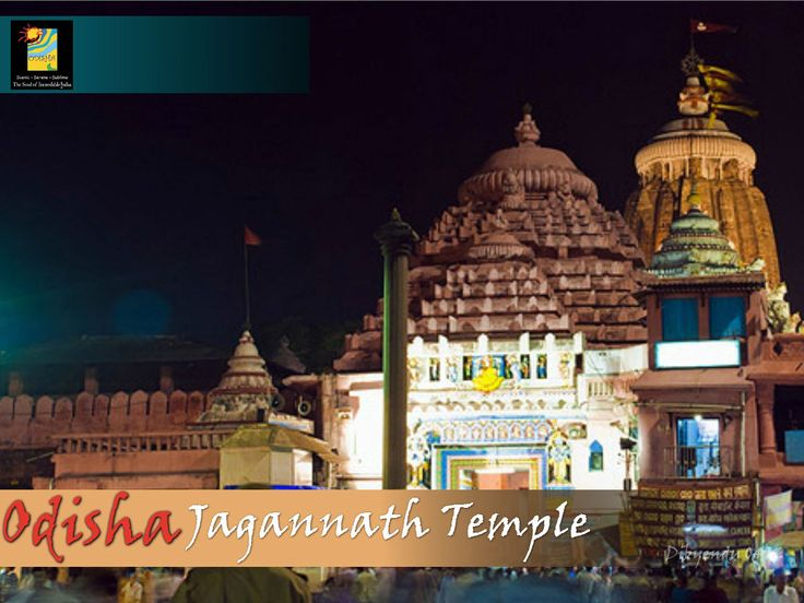 Jagannath Temple Puri is one of the four temples that are a part of Char Dham Yatra.