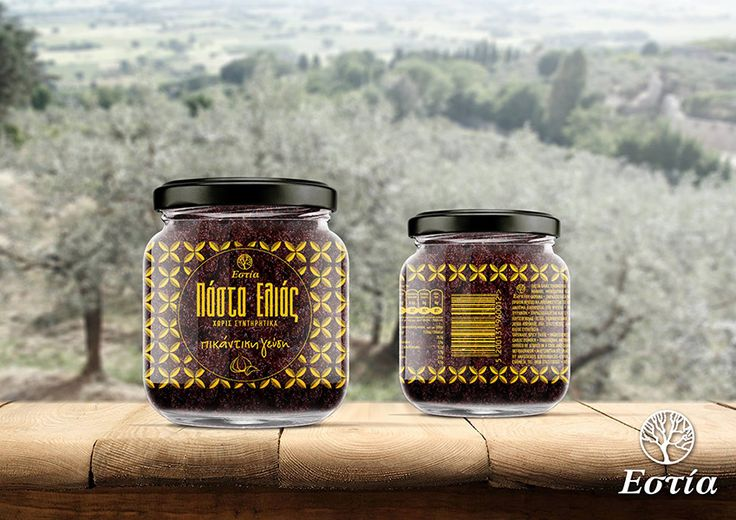 """Estia"" Tapenade Wholesale Olive Oil Tapenade, Spicy Taste Light spicy undertone. No extra olive oil added only what comes from the tapenade itself. Without any salt and preservatives added Net weight 260g"