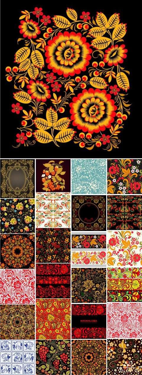 Хохлома цветочный орнамент | Floral ornaments Khokhloma, 25 EPS