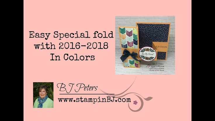 Easy Special Fold Card with 2016-2018 In Colors