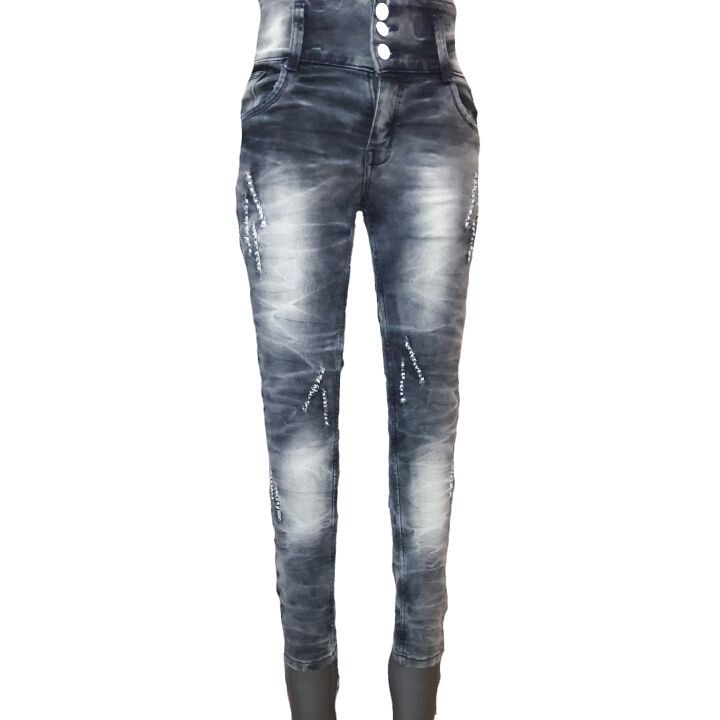 Ladies/Women/ Girls Stretchable Slimfit funkylook Jeans