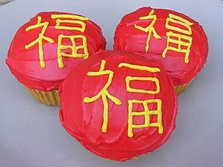 Chinese Cupcakes. This would be cute for a missions fair or when you are talking about a missionary from China.